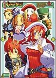 改訂版 サモンナイトファンブック+トレーディングカードゲーム コレクション