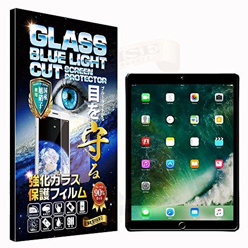 【RISE】【ブルーライトカットガラス】apple iPad Pro 12.9 (2015年2017年共通モデル) 強化ガラス保護フィルム 国産旭ガラス採用 ブルーライト90%カット 極薄0.33mガラス 表面硬度9H 2.5Dラウンドエッジ 指紋軽減 防汚コーティング ブルーライトカットガラス