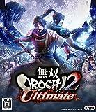 無双OROCHI 2 Ultimate - XboxOne