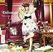 Dreamer (初回生産限定盤B) (DVD付)