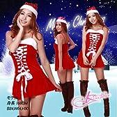 【 X'mas】ファーのフード付フロント編み上げクリスマス衣装・サンタさん・Lサイズ/コスプレ/コスチューム(9381)