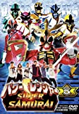 パワーレンジャー SUPER SAMURAI VOL.5[DVD]