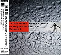 OSAKA STADIUM on August 25th in 1985 VOL.1