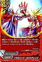 バディファイトDDD(トリプルディー) ドラゴニック・エクスチェンジ/轟け! 無敵竜!!/シングルカード/D-BT02/0047