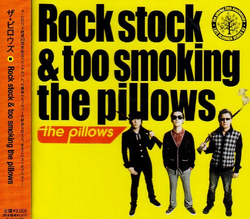 Rock stock&too smoking the pillowsの詳細を見る