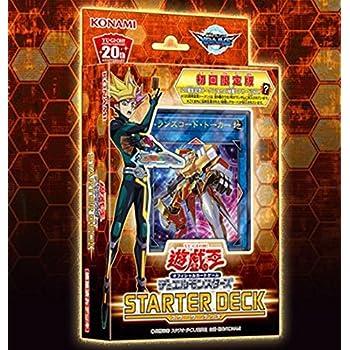 Amazon | 【遊戯王カード】 OCG 「ストラクチャーデッキ-ペガサス ...