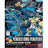 HGBC ガンダムビルドファイターズトライ パワードアームズパワーダー 1/144スケール 色分け済みプラモデル
