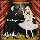 Harlequin-ハーレクイン-(在庫あり。)