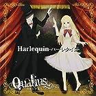 Harlequin-ハーレクイン-()