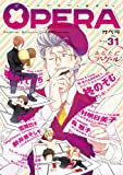 OPERA Vol.31 (EDGE COMIX)