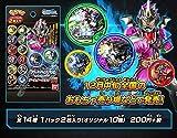 仮面ライダーブットバソウル ブースターパック01(BOX)