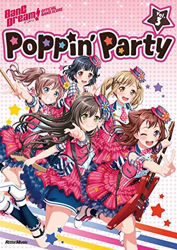 バンドリ!  オフィシャル・バンドスコア Poppin'Party Vol.3