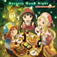 TVアニメ『ハクメイとミコチ』ED主題歌「Harvest Moon Night」