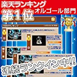 3Dレーザークリスタルボール 18弁オルゴール(スピカ) 月と天使 曲目:君をのせて(天空の城ラピュタ:ジブリ)