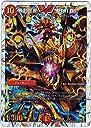 デュエルマスターズ 勝利宣言 鬼丸「覇」(ビクトリーレア)/勝利の将龍剣ガイオウバーン(DMD20)/シングルカード