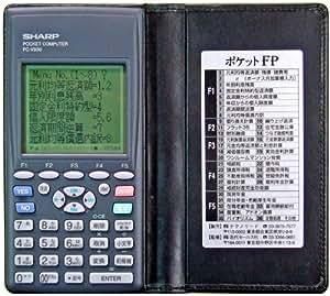 ポケットFP ローン担当必携のコンピュータ。多種多様な計算が可能。 フラット35 元利均等 もOK。