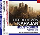 カラヤン/ホルスト/グリーグ : 組曲「惑星」・「ペール・ギュント」 (NAGAOKA CLASSIC CD)