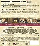 アマデウス ディレクターズカット [Blu-ray] 画像