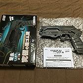 ニコニコ動画×タイトー 究極の輪ゴム銃 ニコニコ技術部 連射式輪ゴム銃 量産してみた。第2弾