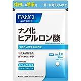 ファンケル (FANCL) ナノ化 ヒアルロン酸 (約30日分) 30粒