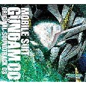 機動戦士ガンダムOO ORIGINAL SOUND TRACK 3