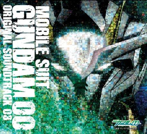 機動戦士ガンダムOO ORIGINAL SOUND TRACK 3の詳細を見る