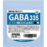 GABA335mg たっぷりGABA1カプセルに335mg配合しました。1日1カプセルで60日分…