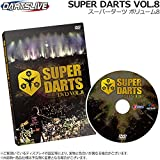 【DVD】SUPER DARTS(スーパーダーツ) Vol.8