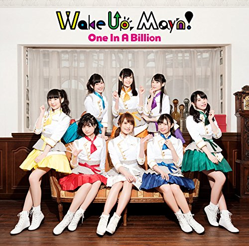 Wake Up, May'n! – One In A Billion [FLAC 24bit/48kHz]