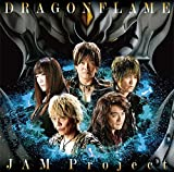 DRAGONFLAME-JAM Project