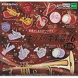 カプセルコレクション キラメッキ楽器#6 全10種セット ガチャガチャ