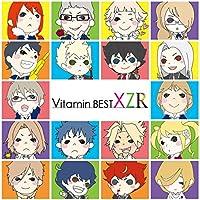 Vitamin BEST XZR(通常盤)