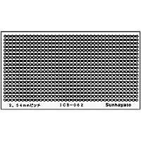 サンハヤト シール基板 ICB-062