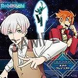 【Amazon.co.jp限定】TVアニメ「RobiHachi」オープニングテーマ『天才のプレイリスト』(デカジャケット付き)