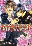 BROTHER: 2 (GUSH COMICS)