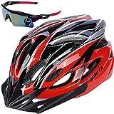 IZUMIYA 自転車 ヘルメット 超軽量 高剛性 サイクリング 大人用 ロードバイク クロスバイク 通勤 サングラス セット (ブラック×レッド)