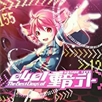 Best Days of Kasane Teto by Kasane Teto (2012-10-10)