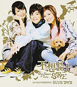 不想長大 影音館 2013新版 (中国盤) ~ (DVD)