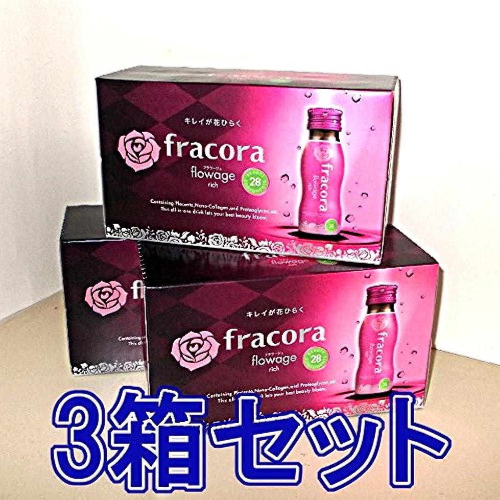 死すごい超えてfracora flowage rich (???? ??????? ???) 3箱???