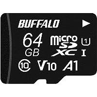 バッファロー microSD 64GB 100MB/s UHS-1 U1 【 Nintendo Switch / ドライ…