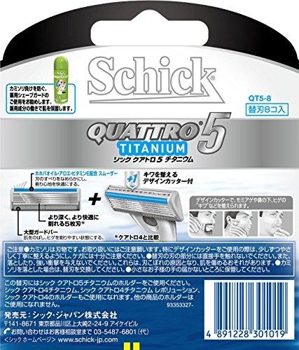 シック クアトロ5 チタニウム 替刃 8個