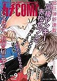 カチCOMI vol.9 [雑誌]