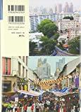 シンガポールの基礎知識 (アジアの基礎知識) 画像