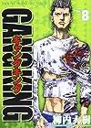 ギャングキング 第8巻