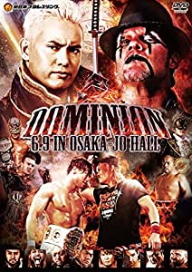 DOMINION2019.6.9 in OSAKA-JO HALL [DVD]