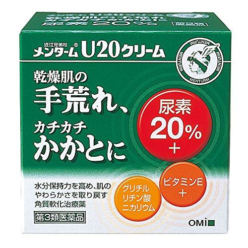 (医薬品画像)近江兄弟社メンタームクリームU20