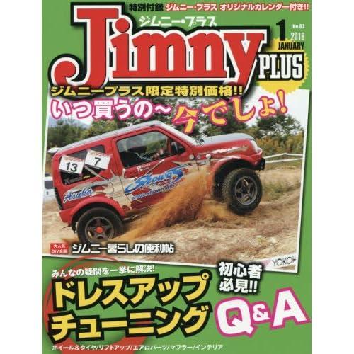Jimny plus(ジムニープラス) 2016年 01 月号 [雑誌]