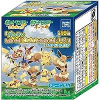 「ポケモンLet's Go!ピカチュウ・Let's Go!イーブイ」スタンドフィギュア フルコンプ 10個入 食玩・ガム(ポケモン)