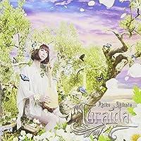 Akiko Shikata - Turaida (2CDS) [Japan LTD CD] FCCV-33 by AKIKO SHIKATA (2013-10-23)