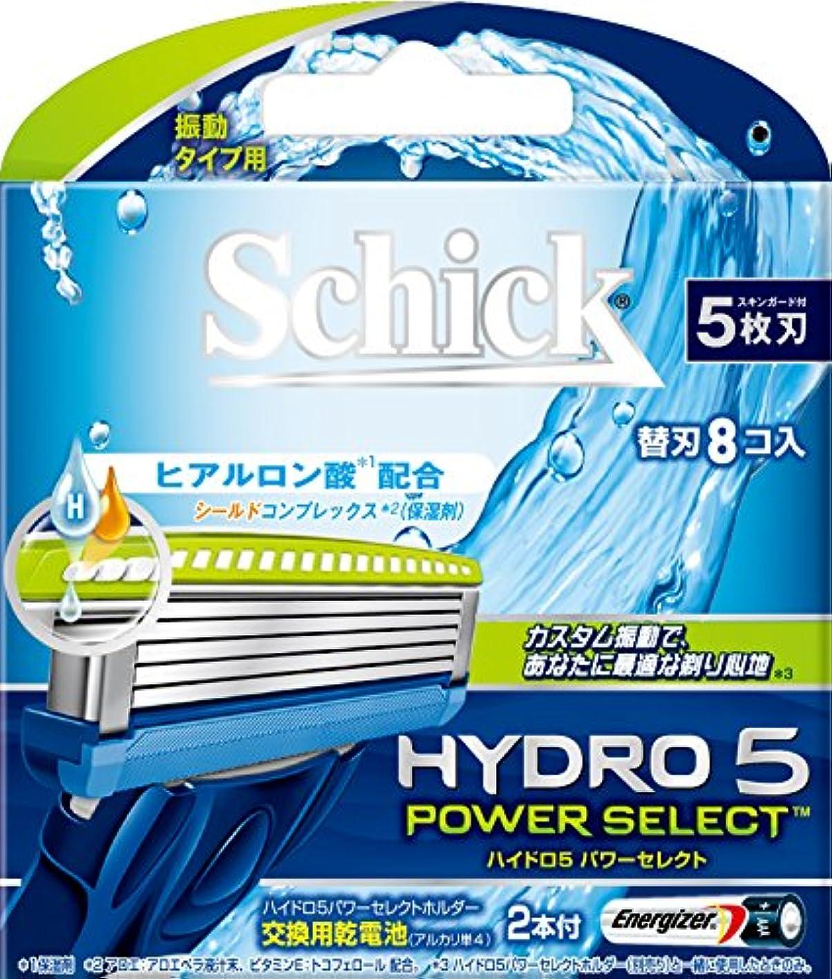 本物の発火するずるいシック Schick 5枚刃 ハイドロ5 パワーセレクト 替刃 (8コ入)